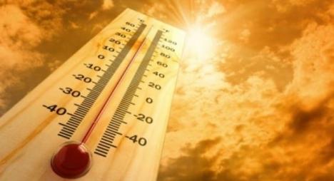 طقس حار بعدد من مناطق المملكة وزخات رعدية محلية