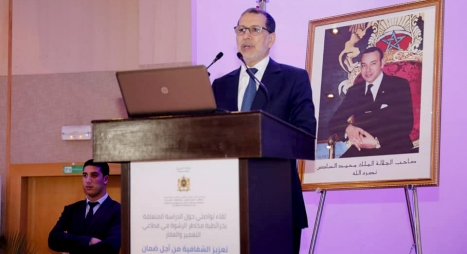 العثماني: الإجراءات الحكومية مكنت من تحسن مؤشر إدراك الفساد لسنتين متتاليتين