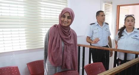 """محكمة الاحتلال الإسرائيلي تقضي بالإفراج المشروط عن التركية """"إبرو"""""""