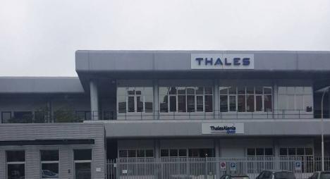 تدشين مركز عالمي  لتصنيع القطع المعدنية عبر الطباعة الثلاثية الأبعاد بالدارالبيضاء