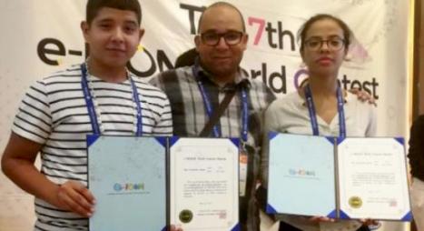تتويج المغرب في مسابقة دولية للتكنولوجيات التربوية