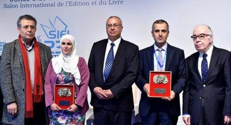 """تتويج أربعة كتاب مغاربة بجوائز """"ابن بطوطة لأدب الرحلة"""""""