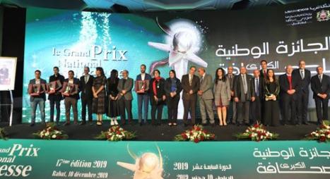 تتويج الفائزين بالجائزة الوطنية الكبرى للصحافة في دورتها السابعة عشرة