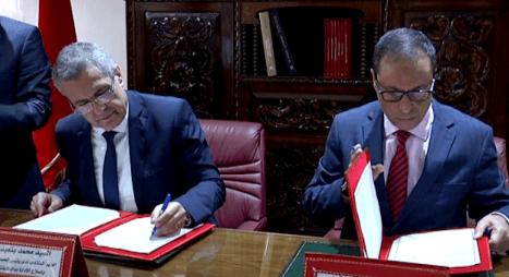 التوقيع على اتفاقيات شراكة لتحسين الاستقبال بالمرافق العمومية