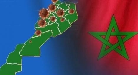 هذا هو التوزيع الجغرافي ل33 إصابة بكورونا المسجلة بالمغرب