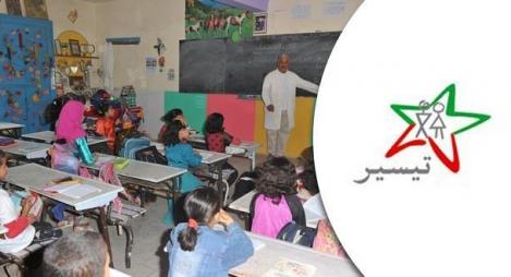 """الحصيلة المرحلية للحكومة..استفادة أكثر من مليوني تلميذ من برنامج """"تيسير"""""""