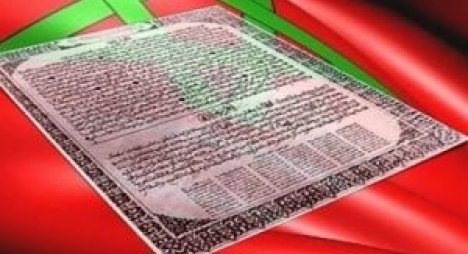 ذكرى تقديم وثيقة الاستقلال تجسيد لسمو الوعي الوطني وتكريس لقوة التحام العرش بالشعب