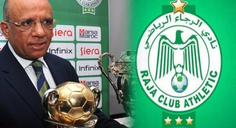 الناطق الرسمي باسم نادي الرجاء: إحراز اللقب تتويج لكرة القدم المغربية