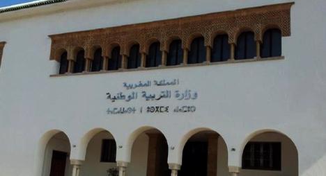 """هام للمغاربة..هذه شروط وزارة """"التعليم"""" للرد على شكاياتكم"""