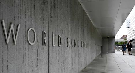 سابقة..البنك الدولي يدعم جماعة الدار البيضاء