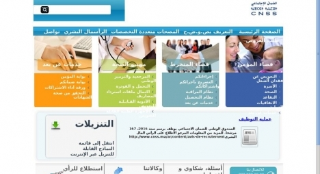 الحكومة تُجبر المشغلين على التصريح بالأجراء عبر الوسائل الإلكترونية