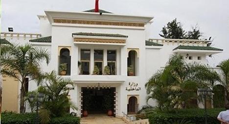 وزارة الداخلية تدعو المواطنين إلى التسجيل في اللوائح الانتخابية