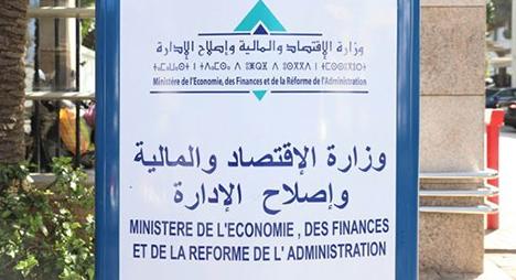 وزارة المالية تفتح حسابا بنكيا لمساهمة المغاربة في الصندوق الخاص بمواجهة كورونا