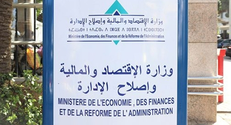 """""""كورونا""""..تدابير حكومية لتبسيط الإجراءات المتعلقة بالصفقات العمومية والجماعات الترابية"""