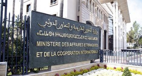 المغرب يعلق رسميا على مصادقة البرلماني الأوربي على اتفاق الصيد البحري