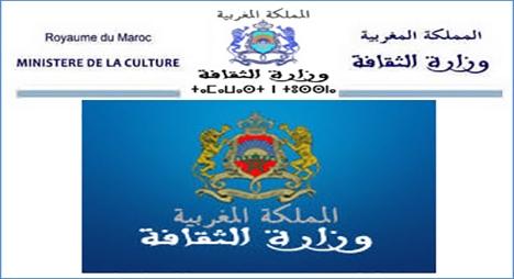 وزارة الثقافة تكشف بالأرقام عن الكلفة المالية للمشاريع الثقافية المدعومة برسم 2017