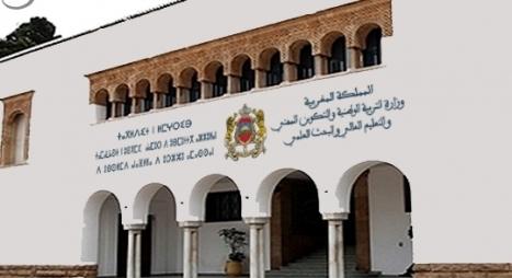 وزارة التربية الوطنية تعلن عدد الناجحين في امتحانات البكالوريا ونسبة النجاح