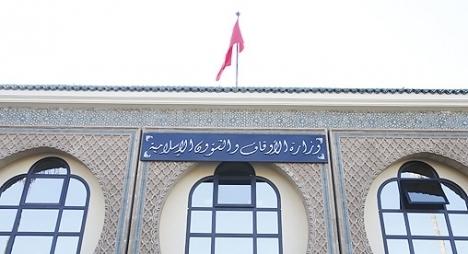 وزارة الأوقاف والشؤون الإسلامية تعلن قراراتها بخصوص التعليم العتيق