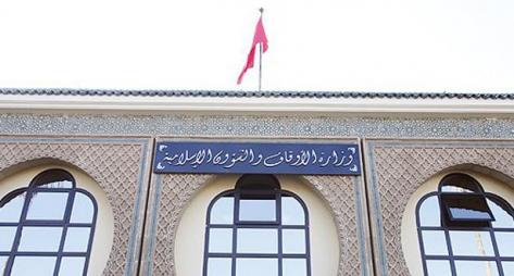 وزارة الأوقاف تكذب مزاعم إعادة فتح المساجد يوم 4 يونيو المقبل