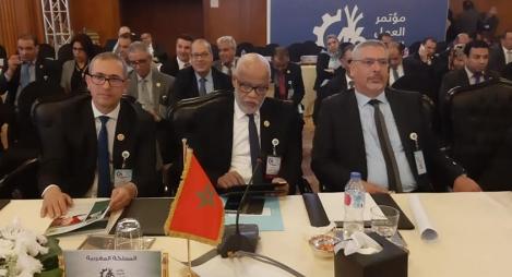 يتيم يلتقي نظيره المصري على هامش مؤتمر منظمة العمل العربي بالقاهرة