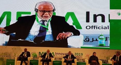 عمان.. يتيم يستعرض مرتكزات إستراتيجية التحول الرقمي بالمغرب