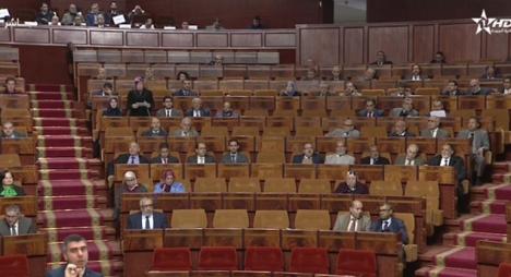 """""""مصباح"""" النواب يدعو إلى وضع نظام معلوماتي لتوفير معطيات دعم الجمعيات"""
