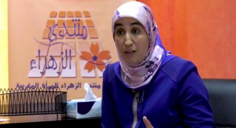 منتدى الزهراء يدعو إلى توفير جميع الشروط لتنزيل قانون العمال المنزليين (فيديو)