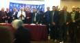 مؤتمر استثنائي لحزب العدالة والتنمية بفرنسا لانطلاقة جديدة
