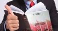 ألمانيا: العدالة والتنمية يصدر كتيبا باللغة الألمانية حول المسيرة الخضراء