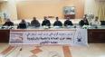 """إجماع في المجلس الإقليمي لـ""""المصباح"""" بالرشيدية على ضرورة رص الصف الداخلي لمواجهة التحديات"""