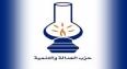 """""""مصباح"""" فاس: ندعم قيادة الحزب في كل الخطوات لتدبير المرحلة"""
