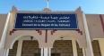 """مجلس """"درعة تافيلالت"""" يخصص أزيد من 70 مليون درهم لدعم الصحة والتعليم"""