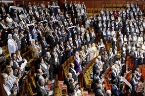 فرق مجلس النواب تدعو لتعديل بيان التنديد بقرار...