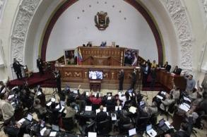 """""""البرلمان الفنزويلي"""" يمنع الدعم النقدي..."""