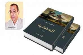 الفائز بجائزة الرواية المغربية: تكريمي التفاتة...