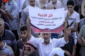 حديث الصورة..الفلسطينيون يردون التحية بأحسن منها...