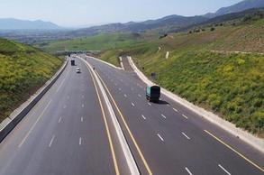 بلاغ: توقف مؤقت لحركة السير على مقطع الطريق...