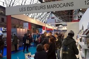 المغرب ضيف شرف معرض بروكسيل الدولي للكتاب 2020