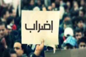 وزارة الشغل تطمئن منظمات نقابية عربية ودولية حول...
