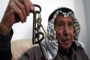 """هكذا ردت القوى الفلسطينية على قرار """"يهودية..."""