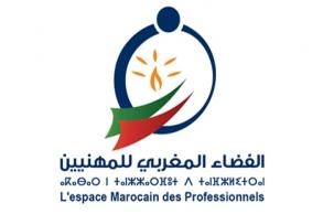 الفضاء المغربي للمهنيين يدعو إلى حلول عاجلة...