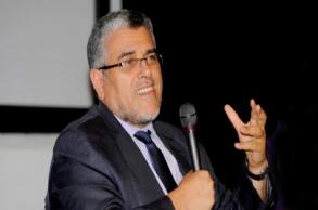 الرميد يقدم تقريرا حول منجز حقوق الإنسان بالمغرب