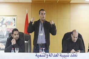 شبيبة المصباح تنتخب أمكراز رئيسا لمؤتمرها الوطني...