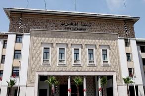 بنك المغرب: ارتفاع أسعار الأصول العقارية خلال...