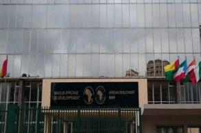 البنك الإفريقي للتنمية يتوقع نمو الاقتصاد المغربي...
