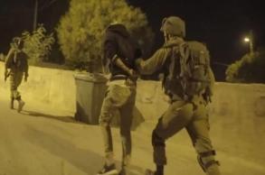 الاحتلال الإسرائيلي يعتقل 20 فلسطينيا بحملة...