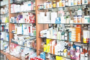 وزارة الصحة تُخفض أثمنة أزيد من 300 دواء