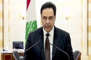 دياب يعلن استقالة الحكومة اللبنانية