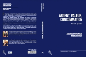 "Argent, Valeur, Consommation"""".. إصدار..."