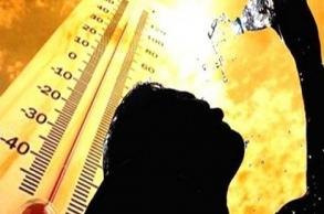 طقس حار يومي السبت والأحد بعدد من مناطق المملكة